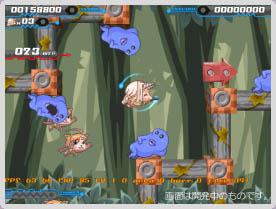 http://www.gris2.com/~tsunoda_love/10.jpg